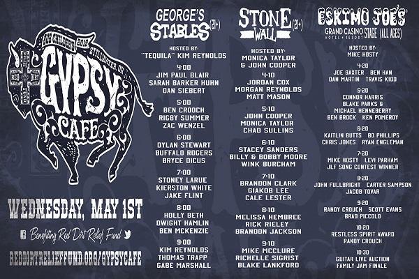 Gypsy Cafe lineup